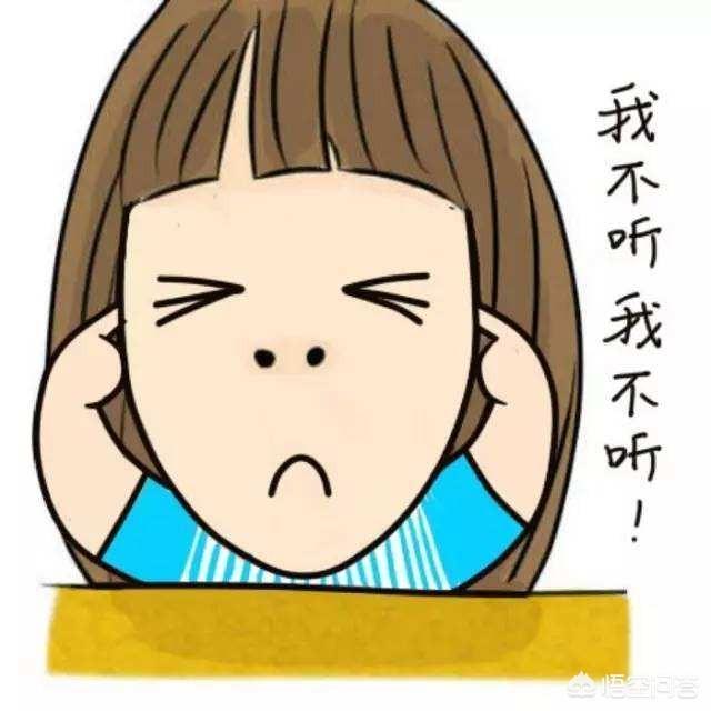 我上大班時,爺爺把爸爸媽媽帶我逐出家門。今天,我四年級,應該回去看爺爺嗎?