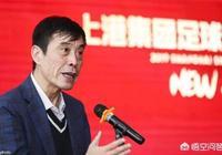 航運界網報道,上港董事長陳戌源被任命為籌備組長,或將出任中國足協主席。你怎麼看?