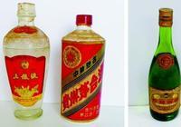 老酒收藏市場亂象多 專家教你如何鑑別真偽