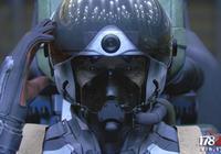 為了精品《皇牌空戰7》宣佈延期至18年推出
