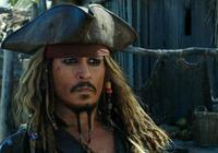 國產片再求《加勒比海盜5》降低排片,否則國產片真死定了