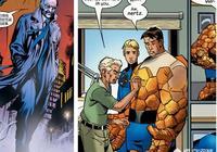 漫威漫畫裡的創世神有多強大?