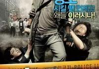 推薦幾部韓國電影몇 부-한국 영화