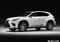 進口中型SUV,免費保養,只要29.8萬元的雷克薩斯NX200值得買嗎?