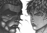 範馬刃牙漫畫:第1-2話 鬥神的血族!那個人的兒子!