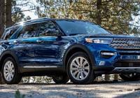 福特全新一代探險者海外售價3.66萬美元 國產後會賣30萬嗎?