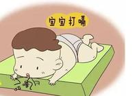 你會給寶寶拍嗝嗎?醫生:這2種方法,能緩解打嗝,還能減少吐奶