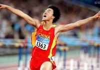 劉翔退役後首賽110米欄 劉翔退役真相