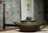 精品紫砂壺欣賞(58)