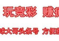 早場福利:大宮松鼠 VS 廣島三箭