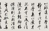廈門老教師擅書法,融合魏碑、米芾、顏真卿書法之長,寫一手好字