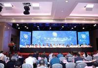廣東省冰雪運動協會成立