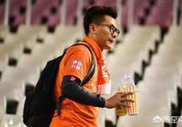 山東魯能球迷賽後主動在日本清理賽場垃圾,北京球迷也贏得尊重,怎麼評價球迷的表現?