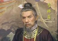 如果李林甫不死,安祿山還敢造反嗎?