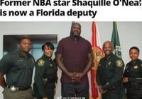 奧尼爾正式成為警察局副警長