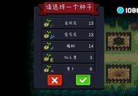 元氣騎士:7種奇葩食物武器,大蔥最強,肉最沒有什麼用?