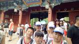 農村娃兒走出大山,暑假到北京長見識!