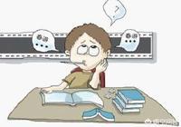 孩子看到作文就頭疼,不敢寫也害怕寫,家長該如何培養孩子的作文興趣呢?