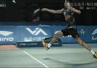 世界羽毛球巨星給你演示5種羽毛球基本動作