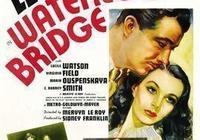 影視上的今天:《魂斷藍橋》