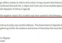 烏干達向中國道歉!國家間該如何道歉,才不讓友誼的小船說翻就翻