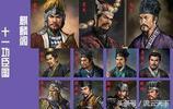 西漢中興之主漢宣帝和他的麒麟閣十一功臣