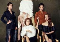 哪部韓劇打開了你對韓劇的探索之旅?