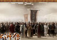 水滸傳中的五大'法師',第一竟然是公孫勝的師叔!