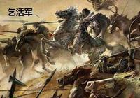"""""""五胡十六國""""最頑強的軍隊,他們居然在亂世存活了一百多年!"""