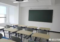 給學生減負了,讓學生上學輕鬆很多。為什麼還有些家長給孩子報補習班給孩子加負擔?