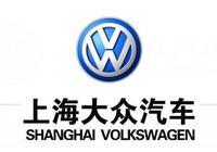 上海大眾車怎麼降價這麼快呢?