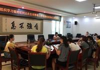 正安縣安場鎮組織學習魏樹旺同志在全市禁毒工作電視電話會議上的講話
