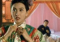 清朝的建寧公主,13歲時嫁給吳三桂的兒子吳應熊,可惜卻無韋小寶
