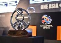 亞冠八強抽籤 上海上港到底參加的是亞冠還是足協盃?