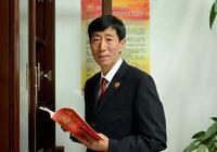 通化市人民檢察院檢察長姜洪濤被查