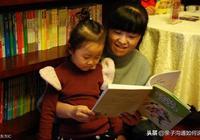 """想要激活孩子的大腦,你一定要知道""""對話式閱讀""""(家長收藏)"""