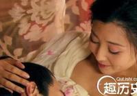 武則天祕史:女皇帝武則天究竟睡過多少男人?