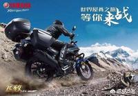 預算2萬左右,上下班通勤(週末想跑山),求推薦一款摩托?250nk和無極300R哪個好?