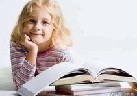 """你知道老師說的""""孩子很聰明,就是不認真學""""這句話是啥意思嗎?"""