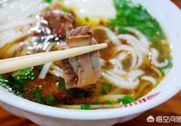 新疆炒米粉、湖南米粉、桂林米粉、貴州炒米粉哪個更好吃?