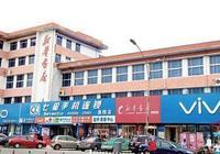 新華書店,大慶人的文化聖地