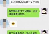 英雄聯盟:RNG內部人員變動曝光:uzi不走,風隊做英雄?