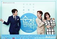 有好看的韓劇嗎?