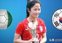 女足世界盃:尼日利亞女足vs韓國女足 美女李玟娥在列