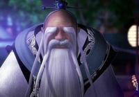 秦時明月中的風林火山,對應的到底是哪四位英雄人物?