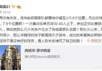 高雷雷發炮稱:中國足球不是沒有好的球員,是人際關係堵了自己的路,你怎麼看?