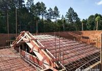 農村施工隊不會現澆混凝土坡屋頂,不要用