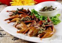 湖北菜中有哪些奇葩菜?有哪些菜是你吃過就畢生難忘的?