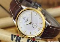 價值一萬的浪琴手錶和黃金哪個更值得上班族入手?