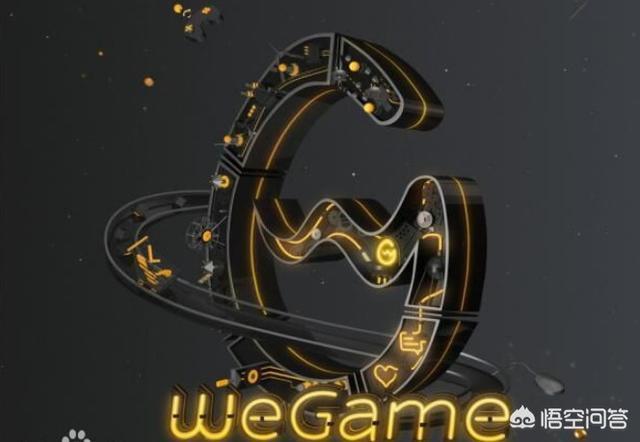 WeGame可能會成為聯毀掉英雄盟的罪魁禍首,這是怎麼回事?